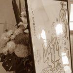 【第95回】高齢者施設でイベント開催しました!