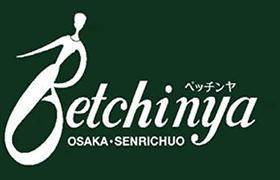 ベッチンヤ